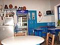 A@a coffe shop serifos greece - panoramio.jpg