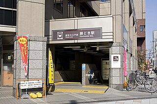 Kachidoki Station metro station in Chuo, Tokyo, Japan