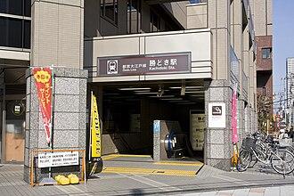 Kachidoki Station - Entrance A1, February 2009