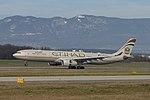 A6-AFE Airbus A330-343 A333 - ETD (24617678390).jpg