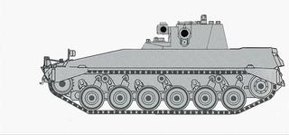 Begleitpanzer 57 AIFSV