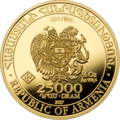 AM-Noah's Ark-gold-2017-25000dram.png
