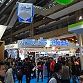 ASUS booth, Taipei IT Month 20171209.jpg