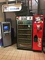ATM (Nordea minibank) - Coca Cola automated vending machine (brusautomat) Bergen Storsenter, Bergen, Norway 2017-10-23.jpg
