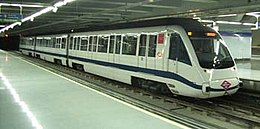 A modern metro train in Colombia station of Madrid metro - July 2002.jpg