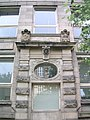 Aachen RWTH ex-Eingang-Reiffmuseum.jpg