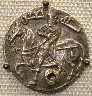 Kabul Shahi - Abbasid Shahi-inspired coin, Iraq 908–930. British Museum.