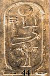 Abydos KL 07-05 n44.jpg