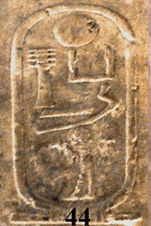 Djedkare Shemai Egyptian pharaoh