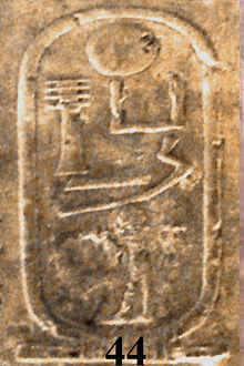 The cartouche of Djedkare Shemai on the Abydos King List.