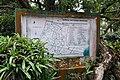 Acharya Jagadish Chandra Bose Indian Botanic Garden - Howrah 2011-02-20 1614.JPG