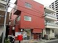 Adachi Kohoku Yon Post office.jpg