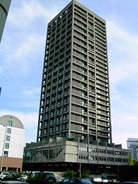 AfE Turm in Frankfurt