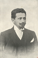 Affonso Costa (Album Republicano, 1908).png