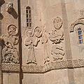 Aghtamar Southern wall.jpg