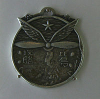Air attack of Philippines medal.jpg