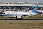 Airbus A320-232, China Southern Airlines JP7696735.jpg