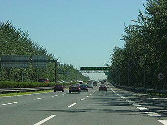 Airport Expressway (Beijing) - Airport Expressway (heading towards the airport, July 2004 image)