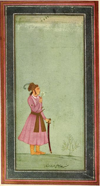 Akbar as a boy Akbar.jpg