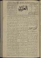 Al-Arab, Volume 2, Number 25, January 30, 1918 WDL12390.pdf