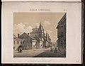Album lubelskie. Oddzial 2. 1858-1859 (8265236).jpg