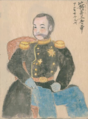 Aleksandr II by Japanese doctor Takahashi Yūkei 1862.png