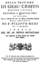 Alessio Prati - La passione - titlepage of the libretto - Florence 1786.png