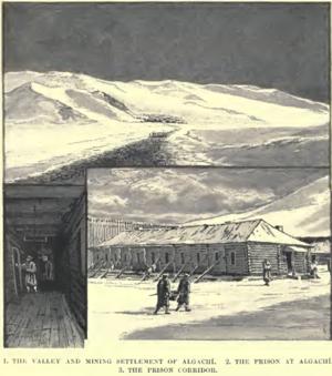 Nerchinsk katorga - Image: Algachi