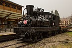 Alishan Taiwan Alishan-Forest-Railway-03.jpg