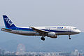 All Nippon Airways ,NH1712 ,Airbus A320-211 ,JA8395 ,Arrived from Sapporo ,Kansai Airport (16622888110).jpg