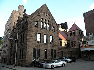 Allegheny County Mortuary - Image: Allegheny County Mortuary