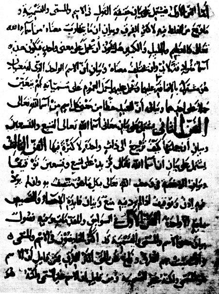 Almaqsad alasna Or7357.JPG