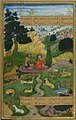 Amir Khusraw Dihlavi - Laylá Visits Majnun in the Wilderness - Walters W624115A - crop.jpg