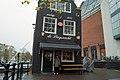 Amsterdam (4095346242).jpg