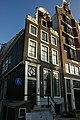 Amsterdam - Herengracht 35.JPG