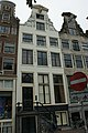 Amsterdam - Herengracht 392.JPG