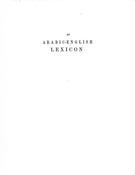 File:An Arabic-English Lexicon in Eight Parts Volume 1.djvu