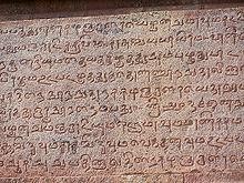 Article (grammar) - Wikipedia