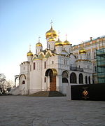 Annunciation Cathedral in Moscow 01 by shakko.jpg