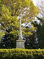 Ansley War Memorial.jpg