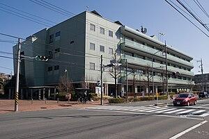 Aoba-ku, Yokohama - Aoba Ward Office