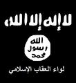 Aqab al Islam Flag.png