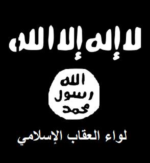 Liwa Aqab al-Islami