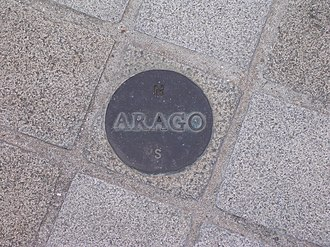 Paris meridian - One of the 135 Arago medallions.  This one is located near the Louvre Pyramid.
