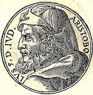 Aristobulus I - Aristobulus I from Guillaume Rouillé's Promptuarii Iconum Insigniorum
