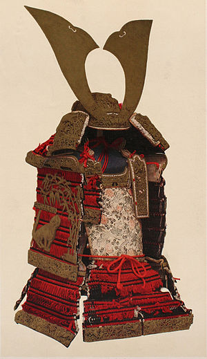 Armour red threads Kasuga shrine.jpg