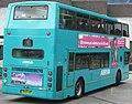 Arriva Guildford & West Surrey 6402 GN04 UDP rear (cropped2).JPG