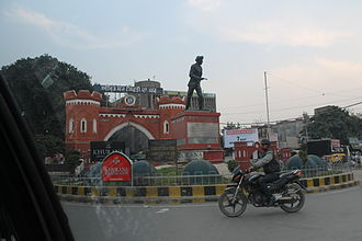 Hall Gate of Amritsar Arrival in Amritsar.jpg