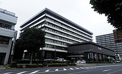 Ashikaga Bank Headquarters 2013-07-17.jpg