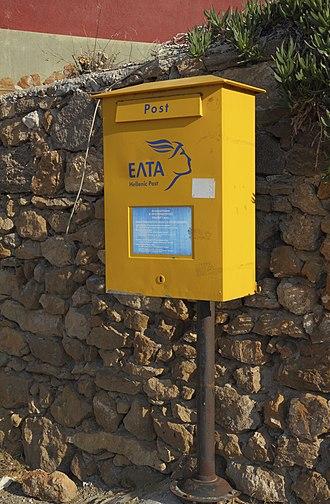 Hellenic Post - Image: Attica 06 13 Sounion 28 postbox